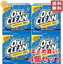 オキシクリーン アメリカ版 5.26kg 【 4箱セット 】 まとめ価格 コストコ 通販 送料無料 ※ 日本版ではありません