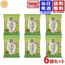 森永製菓 ミルクキャラメル ピスタチオ味 74g 6袋セット
