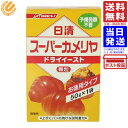 日清製粉 スーパーカメリヤ ドライイースト 50g 送料無料