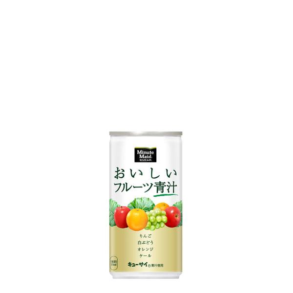 ミニッツメイドおいしいフルーツ青汁190g缶30本1ケース全国送料無料