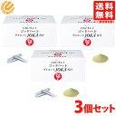 銀座まるかん ゴッドハート ダイエット JOKA 青汁 3箱セット 604.5g(6.5g×93包)送料無料(一部地域を除く)