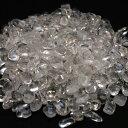 増量 浄化用レムリアンさざれチップ(浄化チップ 天然石 パワーストー...