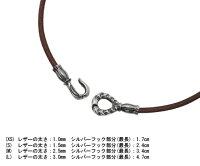 【ロンワンズ】メイティングフライトフックブラウンレザー(S)