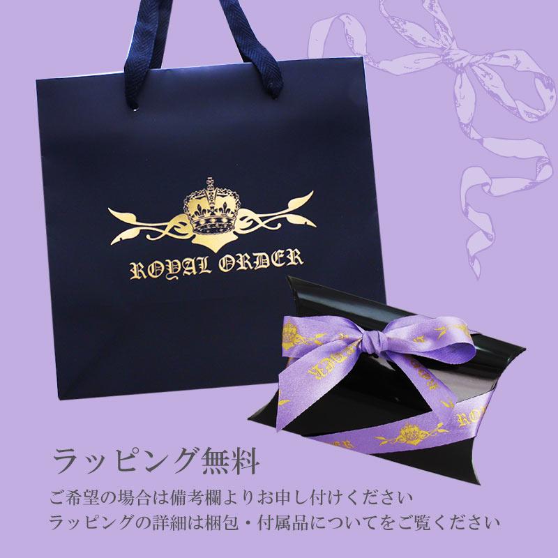 ロイヤルオーダー ROYAL ORDER ブレスレット ブレイデッドブレスレットウィズクラウンチップス&スモールハートローズ シルバー ジュエリー ブランド アクセサリー プレゼント ギフト 正規品 レディース メンズ