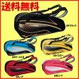 送料無料◆MIZUNO◆2016年2月発売◆ラケットバッグ6本入れ 63JD6003 バッグ ミズノ