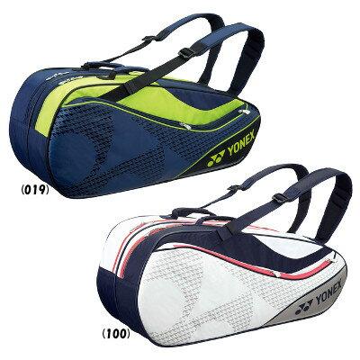 BAG1722R019-100