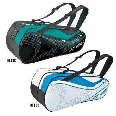 BAG1722R-530-011