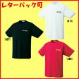 レターパック可◆YONEX◆2014年2月中旬発売◆ユニセックス ドライTシャツ 16200 テニス バドミントン ウェア ヨネックス