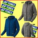 送料無料◆YONEX◆2017年1月下旬発売◆ユニセックス スウェットパーカー 30045 テニス バドミントン ウェア ヨネックス