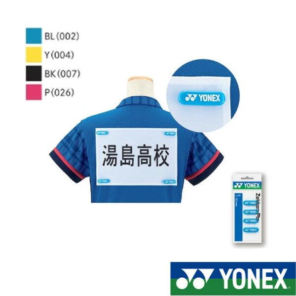 テニス, その他 YONEX AC461