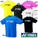 簡易配送可◆新色◆YONEX◆2019年1月下旬発売◆ユニセックスベリークールTシャツ16201テニスバドミントンウェアヨネックス