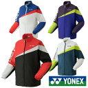 送料無料◆YONEX◆ユニセックス 裏地付ウォームアップシャツ 52020 テニス バドミントン ウェア ヨ...