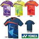 [リーニン テニス・バドミントン ウェア(メンズ/ユニ)]中国ナショナルチームゲームシャツ/ユニセックス(AAYM029)