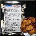 アルモネイチャーホリスティックドライフード成猫用フレッシュフィッシュサンプル(20g入り)