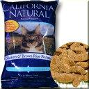 カリフォルニアナチュラル成猫用チキンサンプル(50g入り)
