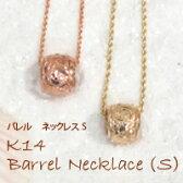 ハワイアンジュエリー/Puaally/チェーン付/手彫り/14金/樽/K14バレルネックレス