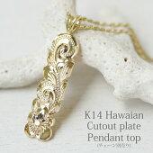 ハワイアンジュエリー/Puaally/14金/手彫り/K14YGカットアウトプレートペンダントトップ(チェーン別売り)