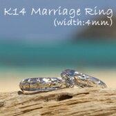 【ゼクシィ掲載】【K14ハワイアンマリッジリング4mm幅 2mm厚】ハワイアンジュエリー/puaally/手彫り/結婚指輪/14金/リング/レンタル/試着