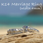 ハワイアンジュエリー】【送料無料】【ゴールド】【プアアリ】【PUAALLY】【恵比寿】【結婚指輪】【ゴールド】【PG】【YG】【WG】【GG】K14ハワイアンマリッジリング4mm