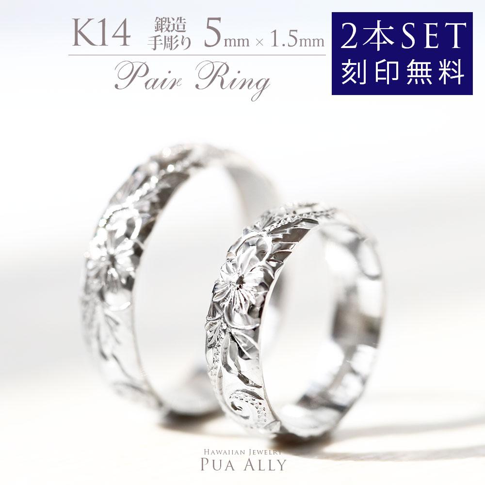 ペアアクセサリー, ペアリング K14 2 5mm 1.5mm Hawaiian jewelry Puaally couple ring 2 14