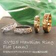 【SVハワイアンリングフラット4mm幅 2mm厚】ハワイアンジュエリー/puaally/手彫り/指輪/シルバー/リング/ペアリング