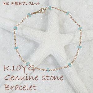 ハワイアンジュエリー/puaally/10金/K10天然石ブレスレット(アパタイト・淡水パール)