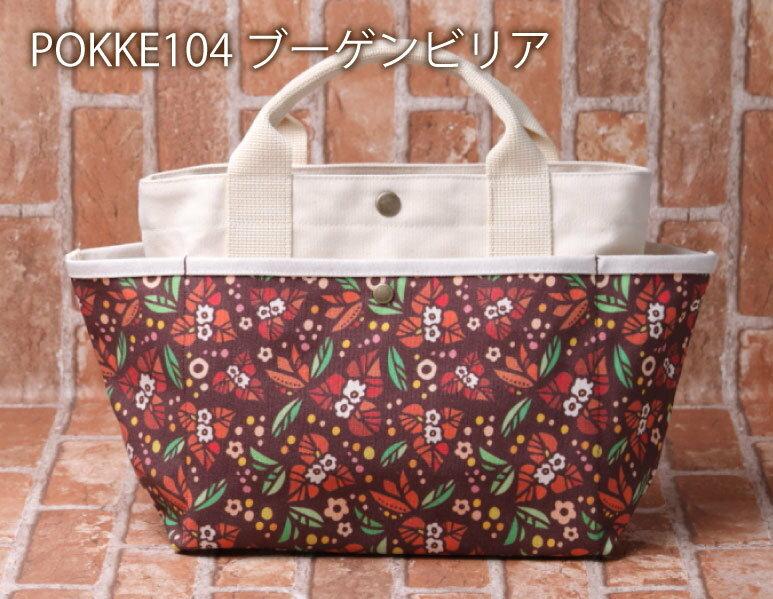 產品詳細資料,日本Yahoo代標|日本代購|日本批發-ibuy99|包包、服飾|包|女士包|手提袋|【送料無料】琉球帆布お散歩バッグ(STOROLL BAG)