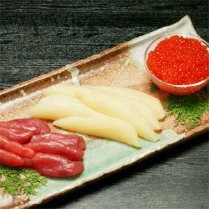 【送料無料】豪華北海魚卵3点セット【代引不可】
