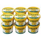 【送料無料】レモン牛乳カップアイス12個入り【代引不可】