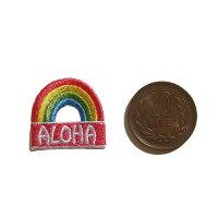 ワッペン/アップリケ/おしゃれ/ハワイ/大人/女の子/かわいい/ハワイアン/男の子/虹/レインボー