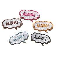 ワッペン/アップリケ/おしゃれ/ハワイ/大人/女の子/かわいい/ハワイアン/男の子/吹き出し/アロハ