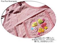 ワッペン/アップリケ/おしゃれ/ハワイ/大人/女の子/かわいい/ハワイアン/ハート/スマイル/ニコちゃん/ニコ