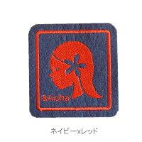ワッペン/アップリケ/おしゃれ/ハワイ/大人/女の子/かわいい/ハワイアン/フラ/正方形/エンブレム
