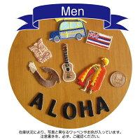 ワッペン/アイロン/アップリケ/福袋/送料無料/お試し/ハワイ/ハワイアン/ハワイ雑貨/ハワイアン雑貨/人気/大人/女の子/男の子/かわいい/おしゃれ/刺繍/日本製