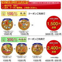 https://image.rakuten.co.jp/puapua-moanapple/cabinet/03555279/03559785/04109804/imgrc0077087450.jpg