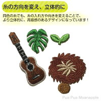 ワッペン/アップリケ/おしゃれ/ハワイ/大人/女の子/かわいい/ハワイアン/モンステラ/葉/植物