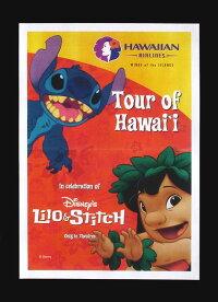 ハワイアンポスター/ハワイポスター/ポスター/ディズニー/インテリア/アート/ハワイ/ハワイアン/ハワイ雑貨/ハワイアン雑貨/おしゃれ