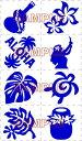 【メール便対応可】★ハワイアンディケールステッカー★アロハデザイン/タイプB 全9色(ウクレレ/ウル/ALOHA/ハイビスカス/フラガール/…