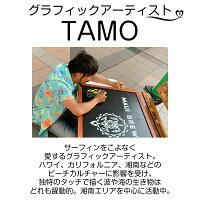 アートプリント/Flying/Honu/ホヌ/TAMO/インテリア/ハワイ/ハワイアン/おしゃれ/鮮やか/カメ/かめ/ポスター/壁掛け/スタンド/大人/手軽/横/よこ/青/ブルー/ギフト/マット
