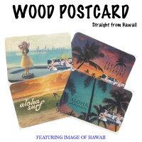 ハワイアン雑貨/ハワイ雑貨【ゆうパケットで、送料160円】木製ポストカード(ハワイ/ハワイアン/ハワイカード/カード/サンクスカード/ハワイポストカード/木製品/WOOD/ウッドカード)
