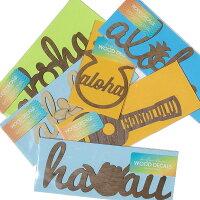 ハワイアン雑貨/ハワイ雑貨【ゆうパケットで、送料160円】【ウッドステッカー/アロハパイナップル(パイン型)】(ハワイ/ハワイアン/ハワイアンインテリア/ステッカー/スーツケースステッカー/ディカール/ハワイ直輸入/メイドインハワイ/ハワイ雑貨木製)