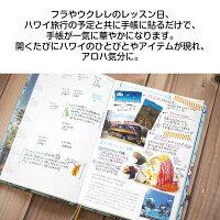 ハワイアン雑貨/ハワイ雑貨/シール/スケジュールシール/小さい/おしゃれ/かわいい/ハワイアン/ハワイ/手帳用
