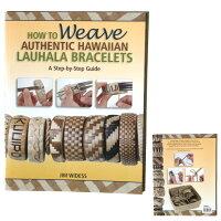 ラウハラ/編み方/ウィーブ/ラウハラウィーブ/HOWTO/本/洋書/ハワイ/ハワイアン/ハワイアンカルチャー/ハワイ文化/工芸/lauhala/作り方/ハワイアン文化