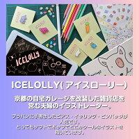 Icelolly/フラガール/ピアス/イヤリング/アイスローリー/ハワイ/ハワイアン/ウクレレ/ダンス/ハンドメイド/かわいい/おしゃれ/ストーン/真鍮/女の子/子供/キッズ/アクセサリー/大人/南国/ギフト/アイスローリー