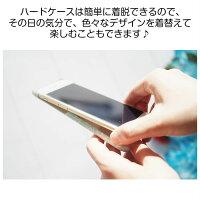 ハワイアン/スマホケース/送料無料/ハワイアン雑貨/ハワイ/雑貨/HLC/iphone6/iphone7/iphone8/iphone/ハードケース/トロピカル/プルメリア/パイナップル/ヤシ/南国/フォト/写真/おしゃれ/ピンク/かわいい/軽量