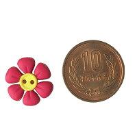 ボタン/手芸/ボタンセット/かわいい/おしゃれ/ハワイ/ハワイアン/アメリカ/海外/ハワイアン雑貨/入学/入園/目印/花