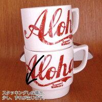 アロハ/マグカップ/カップ/スコニーズ/ベイカリー/ハワイアン雑貨/ハワイ雑貨/ハワイ/ハワイアン/男性/女性/おしゃれ/かわいい/陶器/スタッキング/マグ/アイボリー/シンプル