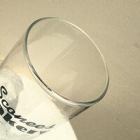 ハワイアン/アロハ/グラス/スコニーズベイカリー/ハワイ/ガラス/コップ/ハワイアン雑貨/ハワイ雑貨/ハワイ/雑貨/おしゃれ/かわいい/タンブラー/ビアグラス/お土産/ギフト/箱入り