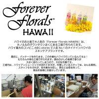 ハワイ雑貨ハワイアン雑貨ハンドクリーム【ForeverFloralsフォーエバーフローラルズ】ハワイハワイアンパヒュームハンドクリームプルメリアガーデニアパッションパイナップル母の日