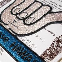 ハワイアン雑貨/ハワイ雑貨【ゆうパケットで、送料160円】【ハワイアンワッペン/ハングルース】【ゆうパケットOK】(ハワイ/ハワイアン/ワッペン/アップリケ/アイロン/エンブレム/刺繍ワッペン/シャカ)
